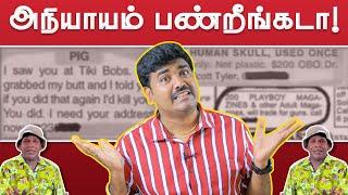 Funny Ads Trolls | Kichdy