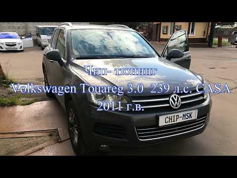 Чип тюнинг замеры по RaceLogic Volkswagen Touareg 3.0 TDI V6 239 л.с. CASA