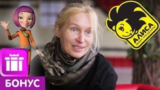 Ольга Сиріна в мультфільмі ''Аліса знає, що робити!'' (Маша Біла)