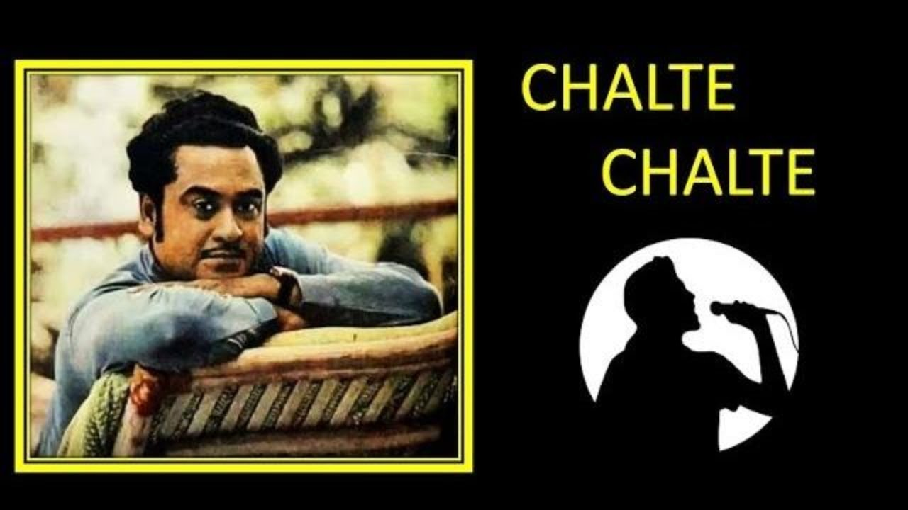 Chalte Chalte Mere Yeh Git Yad Rakhna - Lyrics of Hindi ...