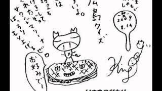2009年8月14日放送。聖恵ちゃんが広島のお好み焼き屋さんから放送してい...