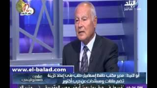 بالفيديو.. أحمد أبو الغيط: السادات أعظم من أنجبت مصر في القرن العشرين