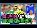 오픈 16년차 씰온라인게임 근황 (feat.씰온라인게임리뷰) - YouTube