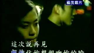 IPIS蟑螂合唱團  分手KTV