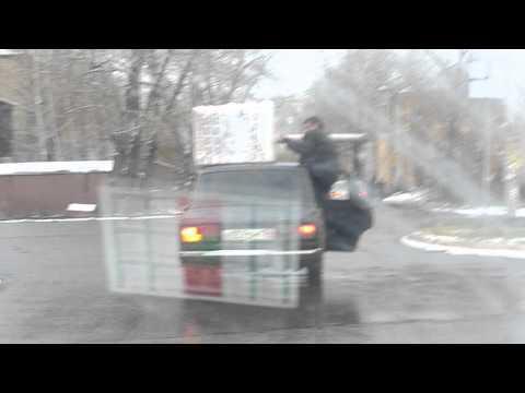 Перевозка стиральной машинки гастарбайтерами)))