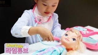 겨울왕국 병원놀이 엘사 콩순이 장난감  Disney Frozen Elsa Kids Baby Doll Bed  Hospital Playset Toys おもちゃ đồ chơi 라임튜브