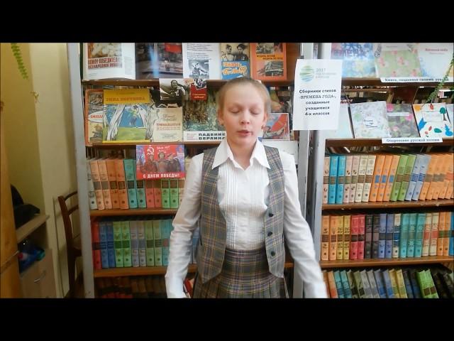 Изображение предпросмотра прочтения – АринаКомкова читает произведение «Мужество» А.А.Ахматовой