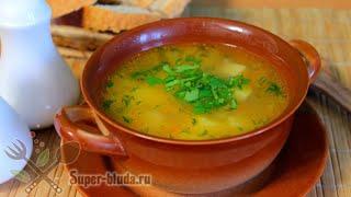 Гороховый суп в мультиварке Редмонд. Как приготовить гороховый суп в мультиварке.
