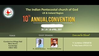 Pr. Aneesh Kavalam- Day1 Full message.