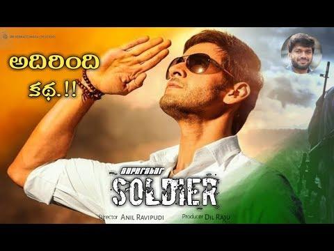 Mahesh Babu 26th Movie in Anil Ravipudi Direction