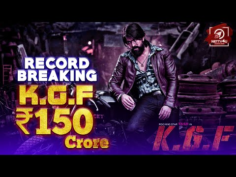 KGF Movie Record Breaking I Rocking Star Yash I Prashanth Neel I Srinidhi Shetty I