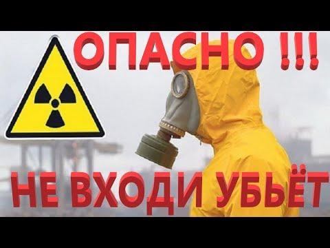 LDOE Last Day On Earth Бункер Браво пофиксите радиацию