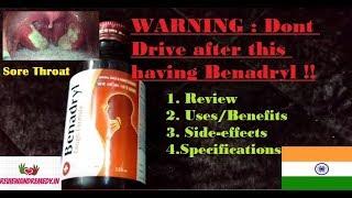 Benadryl Cough Syrup Review in Hindi