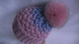 Вязание шапки градиентом узором коса с 9 петель.Knitting hats gradient pattern plait with 9 loops.