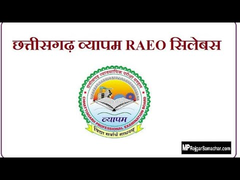 Download Syllabus introduction of CG REAO( Rural agricultural extension officer) for 2023
