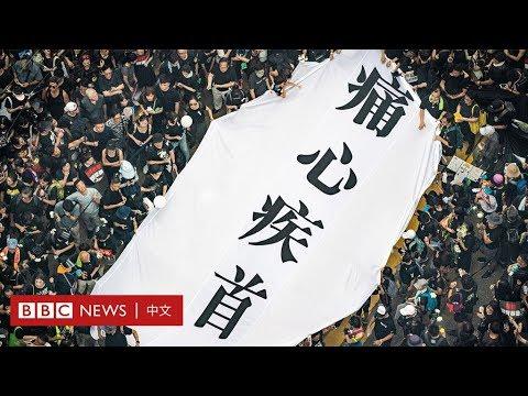 逃犯條例:我們為什麼要再上街?- BBC News 中文   街頭採訪  