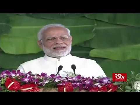 PM Modi's Speech l Unveiling of Statue of Unity on Sardar Patel's birth anniversary
