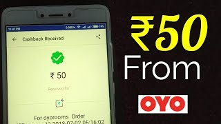 ₹ 50 PAYTM Cash in 5 Minutes | with proof