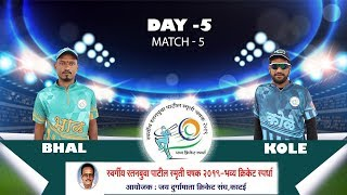 KOLE vs BHAL, MATCH 05, LT. RATANBUWA PATIL SMRUTI CHASHAK 2019 (DAY 5)