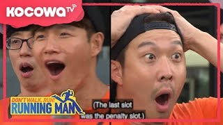"[RunningMan] Ep 366_0903_The best player of ""Barrel Man"" game"