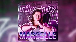 Marcelle - Піу-Піу (Official Audio)