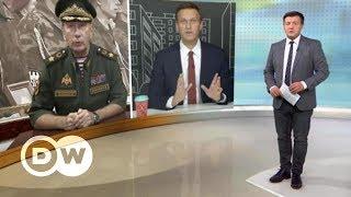Кто назвал Золотова бандитом и как фигуранты дела Скрипаля попали в Солсбери - DW Новости (13.09.18)