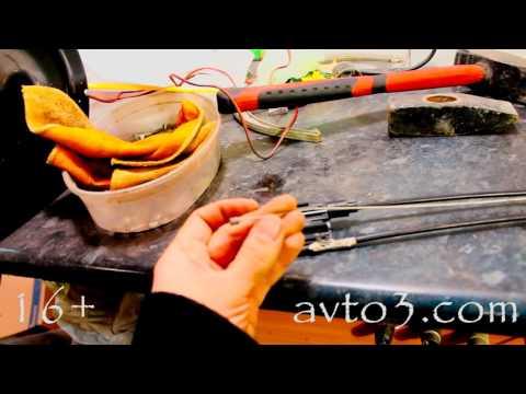 Тросик замка капота БМВ Е39 устранение дефекта - Видео с YouTube на компьютер, мобильный, android, ios