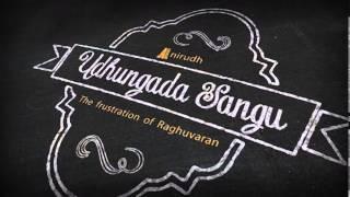 #VIP-Udhungada Sangu karaoke