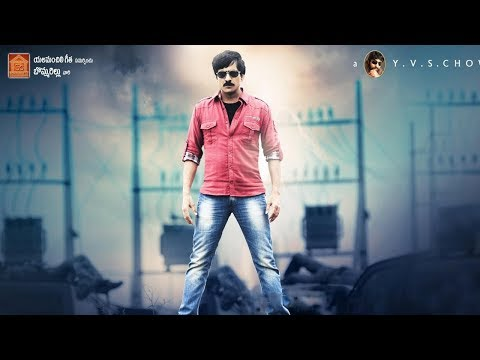 Nippu Full Length Telugu Movie || Ravi Teja Movies || DVD Ri