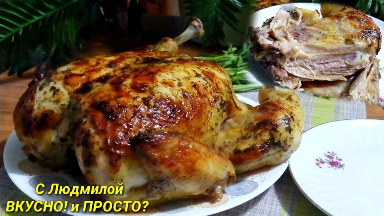 Вкусная курица в духовке. Чем и как я мариную курицу. Новогодний стол 2020. A chicken in the oven.