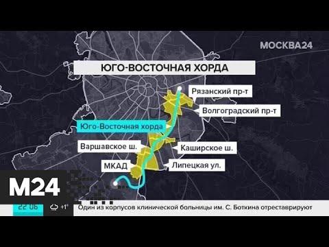 Собянин рассказал о рекультивации территории в районе ЮВХ - Москва 24