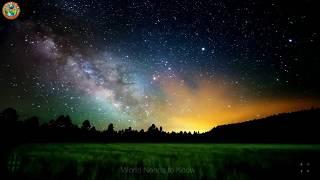 মহাকাশ সম্পর্কে কিছু অজানা তথ্য    Unknown and Interesting Facts about Space