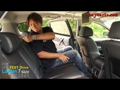 Luxgen 7 SUV深度試駕-1