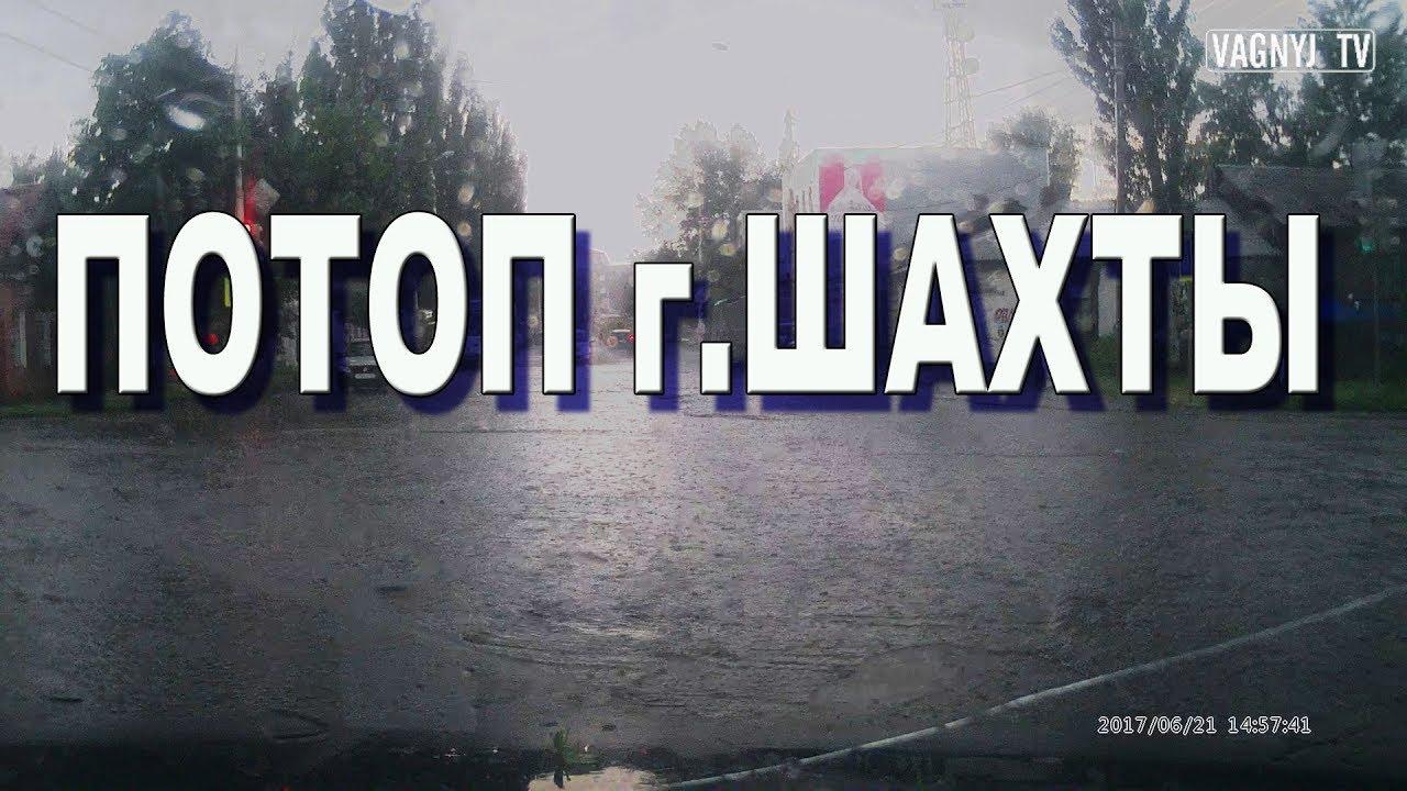 Продается дом город Сальск Ростовская обл - YouTube