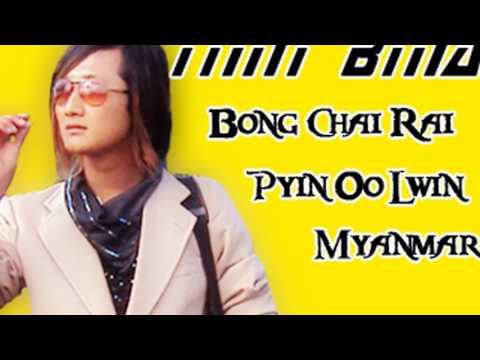 Myanmar Gurkha Nepali Best Songs Collection