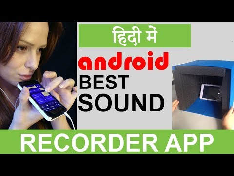 Best Sound recording app for Android free | professional voice recorder software 2017