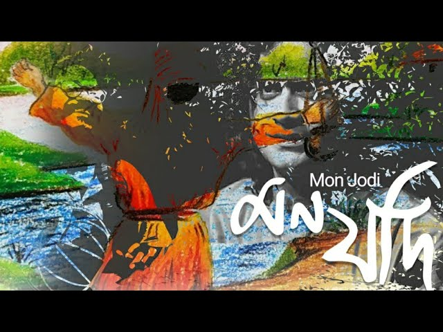 Mon Jodi | মন যদি | Odhom Rubel | Arnab Bhattacharya | Bangla New Folk Song 2021