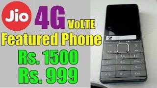 Sabse Sasta 4G VoLTE Phone by Reliance JIO