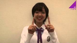乃木坂46クイズ - 4thシングルのタイトル 和田まあや.