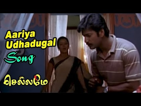 Chellame movie scenes | Aariya Udhadugal song | Vishal leaves without Reems Sen to Bombay