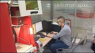 Новая компетенция чемпионата профессий WorldSkills «Лазерные технологии»