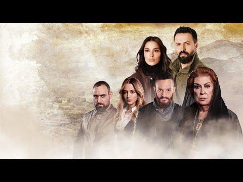 Al Hayba Teaser - 03/05/2017