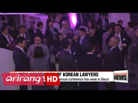 International Association of Korean Lawyers' Silver Jubilee: Past, Present and Future