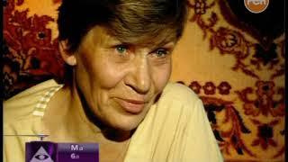 Вещие сны Фантастические истории Рен-ТВ 2009