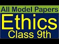 Model Paper: Ethics English Medium 9th