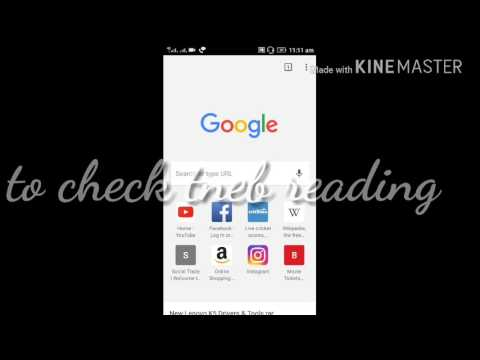 How to check the TNEB reading in mobile