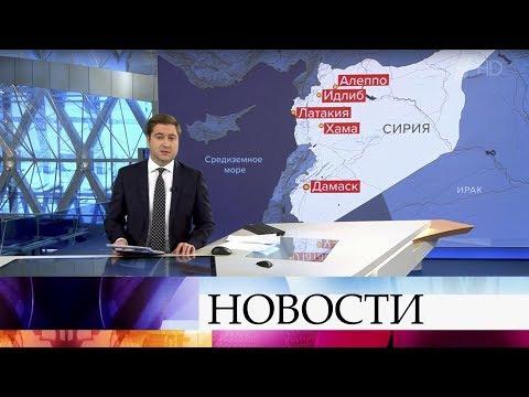 Выпуск новостей в 10:00 от 16.02.2020