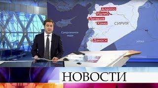 Фото Выпуск новостей в 1000 от 16.02.2020