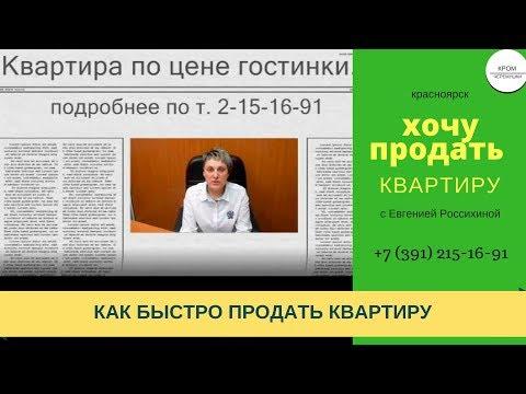 Аренда однокомнатных квартир в Москве, снять/сдать 1