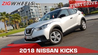 Nissan Kicks (Euro-spec) First Drive| All the right ingredients | ZigWheels.com